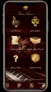 pianoamooz app