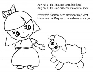 Mary-and-Lamb-with-text- new